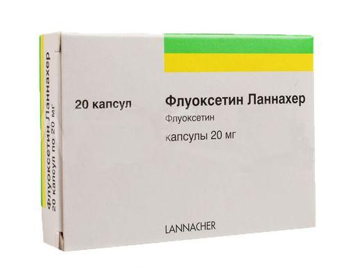 Флуоксетин Ланнахер, 20 мг, капсулы, 20шт.