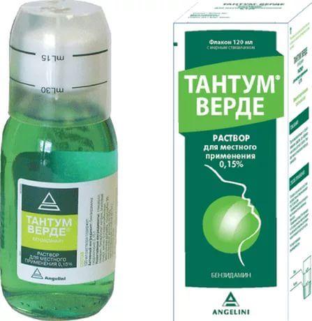 Тантум Верде, 0.15%, раствор для местного применения, 120 мл, 1шт.