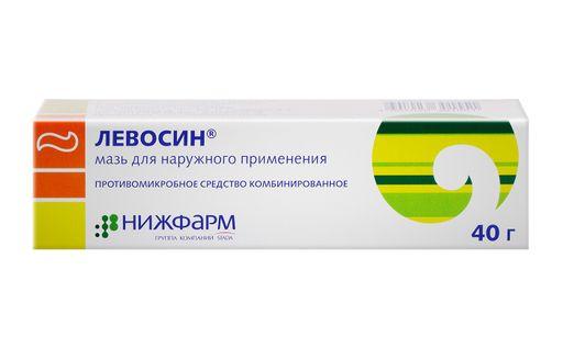 Левосин, мазь для наружного применения, 40 г, 1шт.