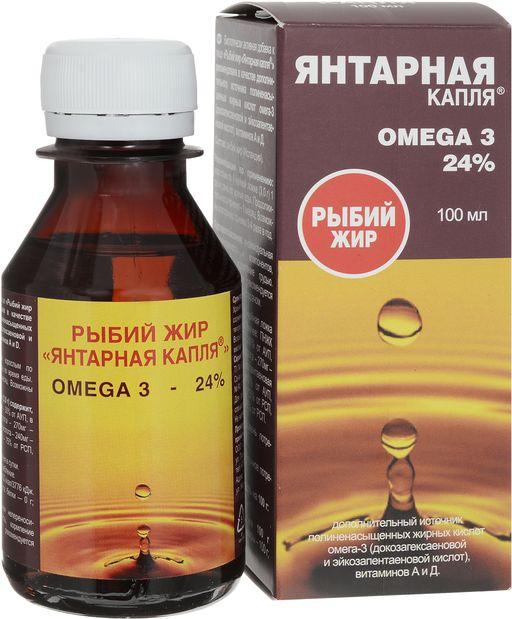 Рыбий жир Янтарная капля, жидкость для приема внутрь, 100 мл, 1шт.
