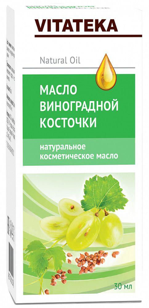 Витатека Масло виноградных косточек, масло косметическое, 30 мл, 1шт.