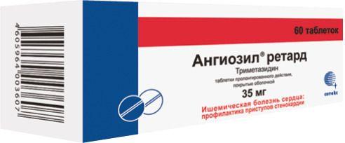 Ангиозил ретард, 35 мг, таблетки пролонгированного действия, покрытые оболочкой, 60шт.