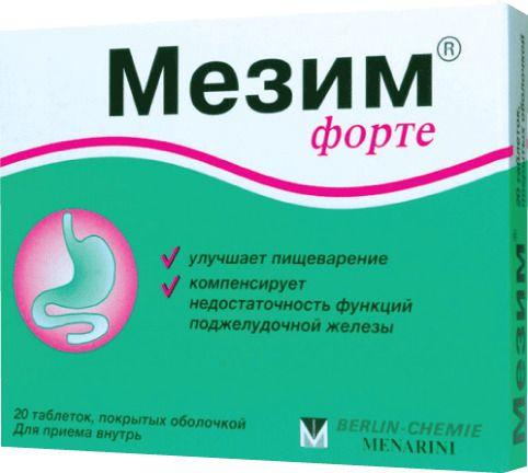 Мезим форте, 4.2+3.5+0.25, таблетки, покрытые оболочкой, 20шт.