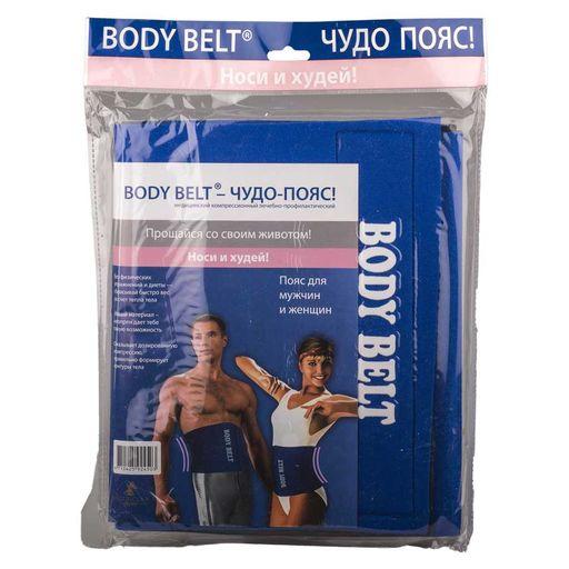 Body Belt пояс для похудения, 1шт.