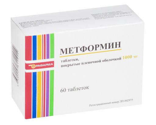 Метформин, 1000 мг, таблетки, покрытые пленочной оболочкой, 60шт.