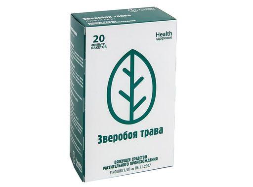Зверобоя трава, сырье растительное-порошок, 1.5 г, 20шт.