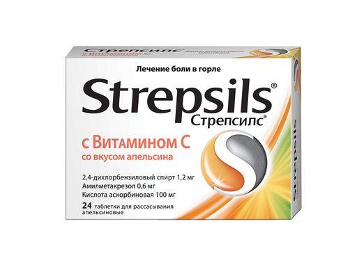 Стрепсилс с Витамином C, таблетки для рассасывания, со вкусом или ароматом апельсина, 24шт.
