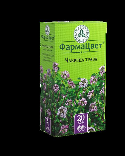 Чабреца трава, сырье растительное-порошок, 1.5 г, 20шт.