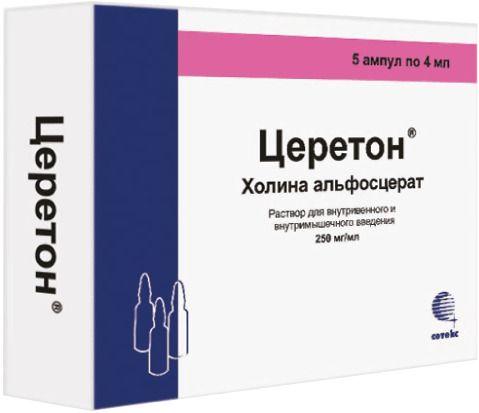 Церетон, 250 мг/мл, раствор для внутривенного и внутримышечного введения, 4 мл, 5шт.