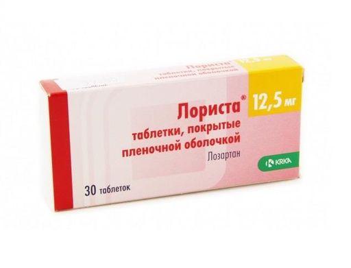 Лориста, 12.5 мг, таблетки, покрытые пленочной оболочкой, 30шт.