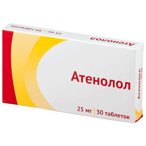 Атенолол, 25 мг, таблетки, покрытые пленочной оболочкой, 30шт.