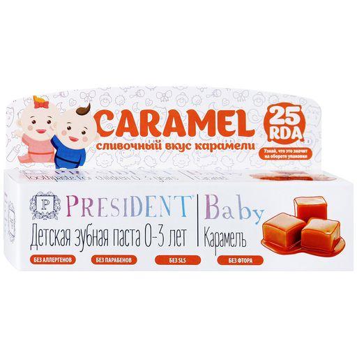 PresiDent Baby зубная паста карамель, паста зубная, без фтора, 30 мл, 1шт.