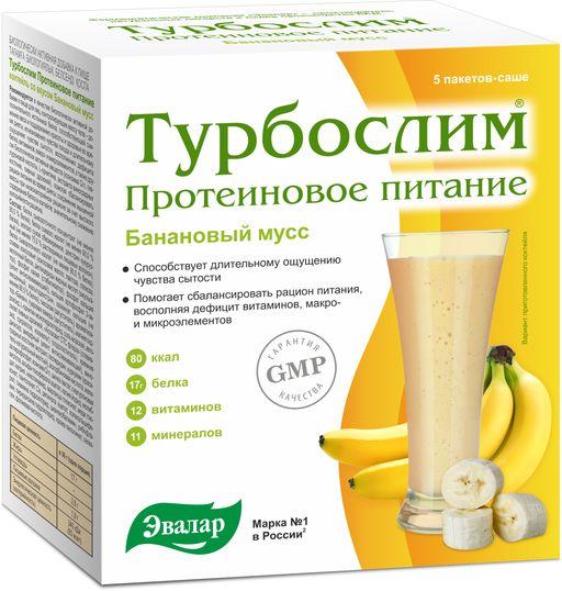 Турбослим Протеиновое питание Коктейль Банановый мусс, порошок, 36 г, 5шт.