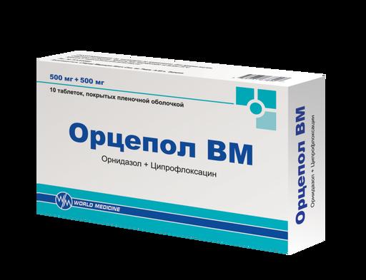 Орцепол ВМ, 500 мг+500 мг, таблетки, покрытые пленочной оболочкой, 10шт.