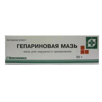 Гепариновая мазь, мазь для наружного применения, 25 г, 1шт.