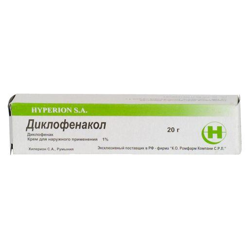 Диклофенакол, 1%, крем для наружного применения, 20 г, 1шт.
