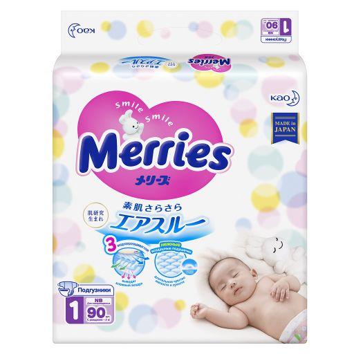 Подгузники детские Merries, 0-5 кг, р. NB, 90шт.