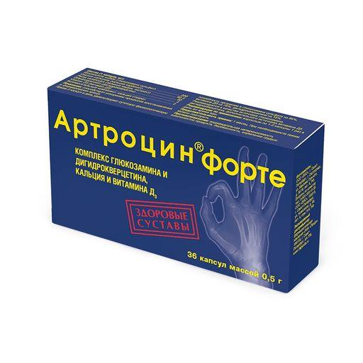 Артроцин форте, 0.35 г, капсулы, 36шт.
