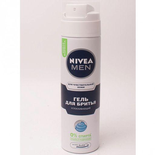 Nivea Men Гель для бритья для чувствительной кожи, гель, 200 мл, 1шт.
