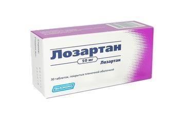 Лозартан, 50 мг, таблетки, покрытые пленочной оболочкой, 30шт.