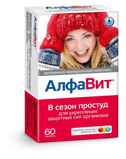 Алфавит В сезон простуд, 525 мг, таблетки в комплекте, 60шт.