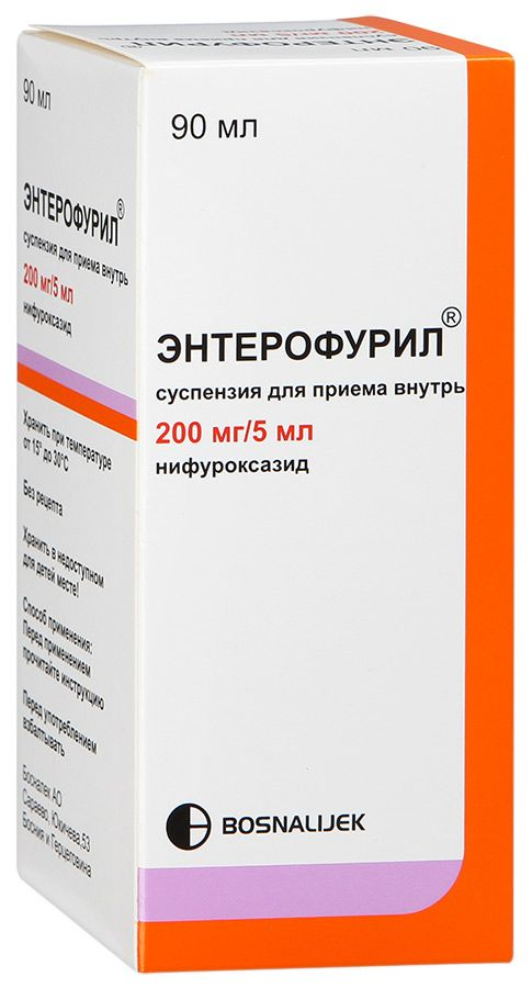Энтерофурил, 200 мг/5 мл, суспензия для приема внутрь, 90 мл, 1шт.