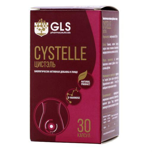Цистэль, 550 мг, капсулы, 30шт.