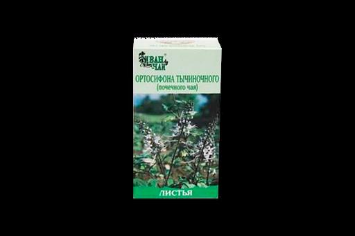 Ортосифона тычиночного (Почечного чая) листья, листья измельченные, 50 г, 1шт.
