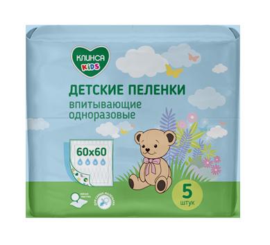 Клинса пеленки впитывающие для детей, 60 смx60 см, 5шт.