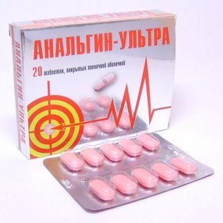 Анальгин-Ультра, 500 мг, таблетки, покрытые пленочной оболочкой, 20шт.