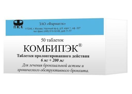 Комбипэк, 6 мг+200 мг, таблетки пролонгированного действия, 50шт.