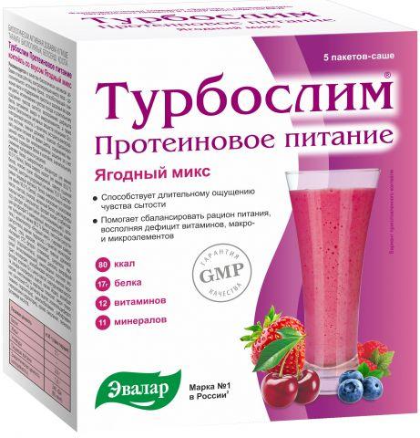 Турбослим Протеиновое питание Коктейль Ягодный микс, порошок, 36 г, 5шт.