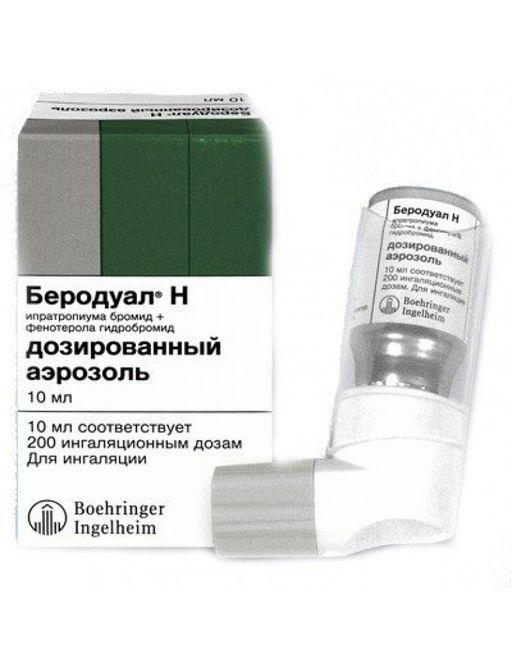 Беродуал Н, 20 мкг+0.5 мг/доза, аэрозоль для ингаляций дозированный, 10 мл, 1шт.
