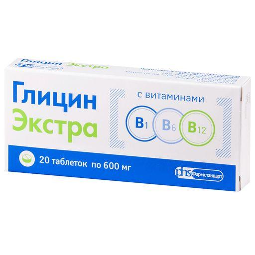 Глицин Экстра, 600 мг, таблетки, 20шт.