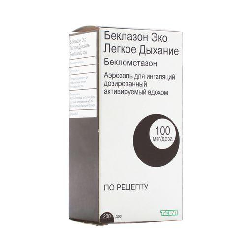 Беклазон Эко Легкое Дыхание, 100 мкг/доза, 200 доз, аэрозоль для ингаляций, активируемый вдохом (легкое дыхание), 1шт.