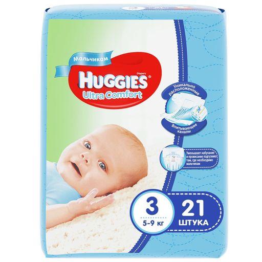 Huggies Ultra Comfort Подгузники детские, р. 3, 5-9 кг, для мальчиков, 21шт.