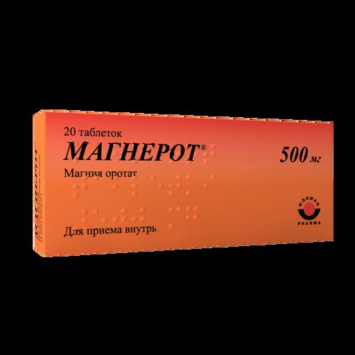 Магнерот, 500 мг, таблетки, 20шт.