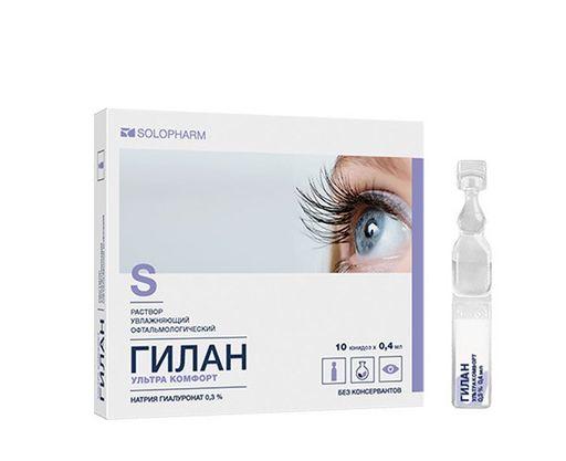 Гилан Ультра комфорт, 0.3%, капли глазные, 0.4 мл, 10шт.