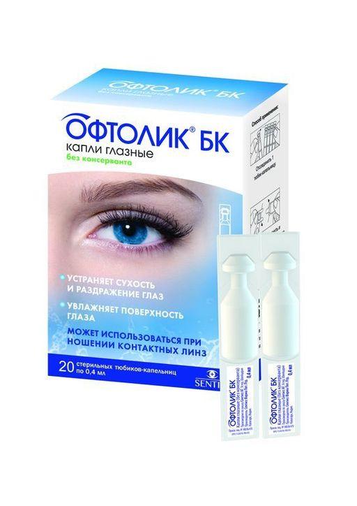 Офтолик БК, капли глазные, без консервантов, 0.4 мл, 20шт.