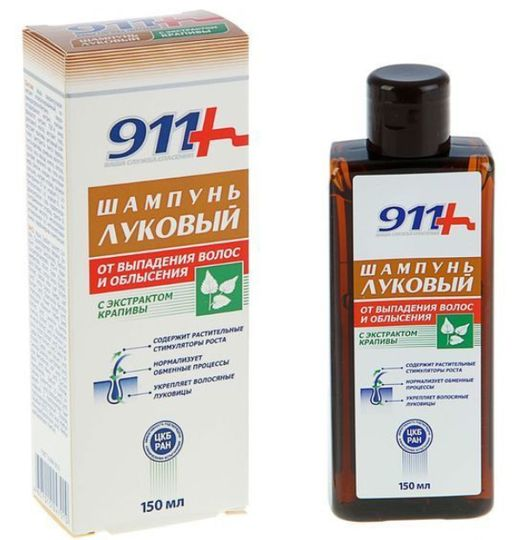 911 шампунь Луковый с экстрактом крапивы, шампунь, 150 мл, 1шт.