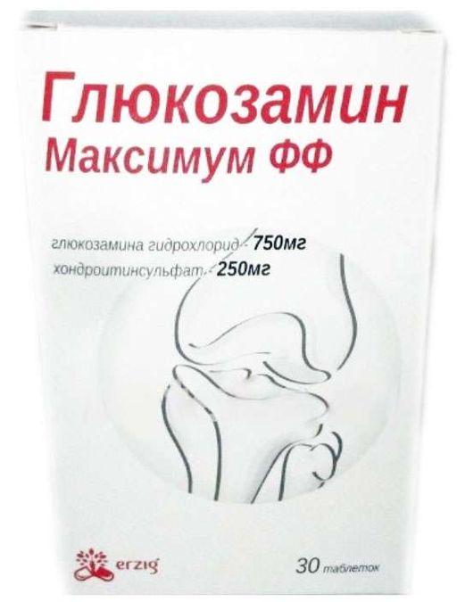 Глюкозамин Максимум ФФ, таблетки, 30шт.