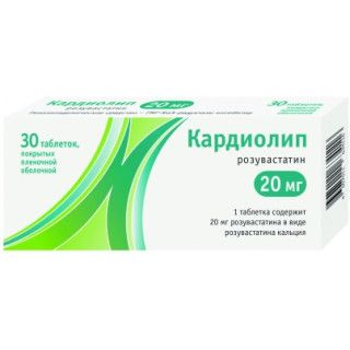Кардиолип, 20 мг, таблетки, покрытые пленочной оболочкой, 30шт.