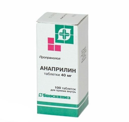Анаприлин, 40 мг, таблетки, 100шт.
