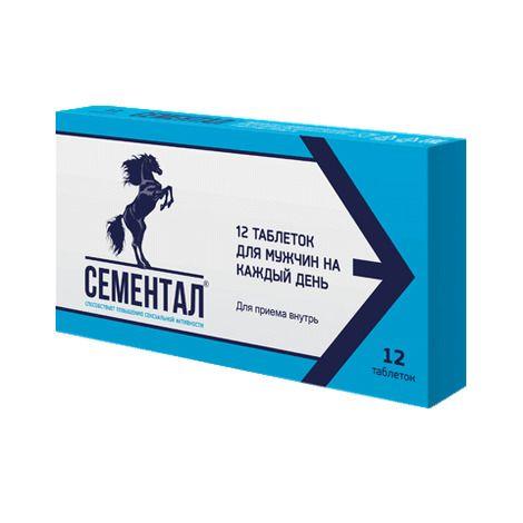 Сементал, 875 мг, таблетки, 12шт.