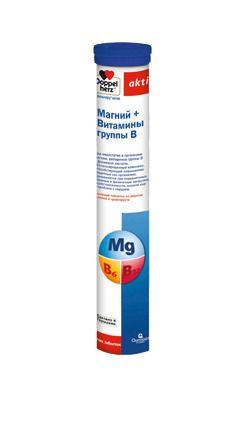 Доппельгерц актив Магний+Витамины группы B, 1260 мг, таблетки шипучие, со вкусом лимона и грейпфрута, 15шт.
