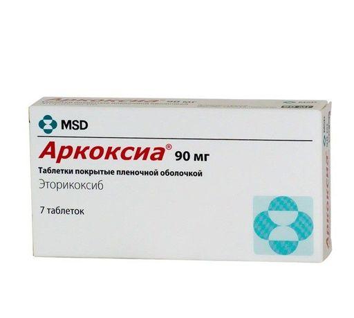 Аркоксиа, 90 мг, таблетки, покрытые пленочной оболочкой, 7шт.