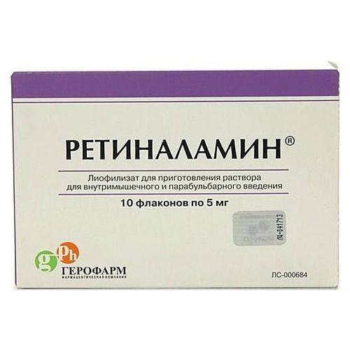 Ретиналамин, 5 мг, лиофилизат для приготовления раствора для внутримышечного и парабульбарного введения, 10шт.