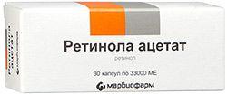 Ретинола ацетат, 33000 МЕ, капсулы, 30шт.