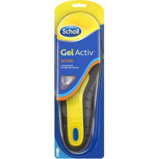 Scholl GelActiv стельки для активной работы мужские, мужские, 2шт.