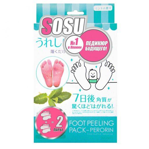 Sosu Носки для педикюра, с ароматом мяты, 2 пары, 4шт.